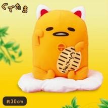 Gudetama Invite Gudetama BIG Plush Toy A. Raise your right hand - $40.19