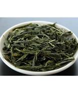 [JAS Certified Organic/Decaffeinated] Takeo tea : Autumn Bancha 250g (8.... - $19.62