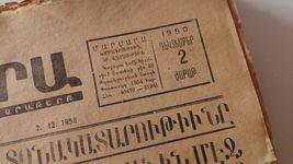 Ottoman Turkey ARMENIA Constantinople, picture postcard 1948-1968 lot newspaper image 3