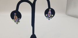 Vintage Aurora Borealis Baguette & Smaller Stone Rhinestones Screw Back Earrings - $19.32