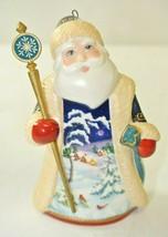 QP1701 Santas From Around the World Russia 2004 Hallmark Keepsake Ornament - $11.24
