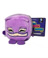 Wish Factory Kawaii Cube DC Comics: Catwoman Plush, Small - $9.89