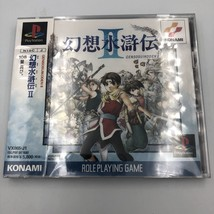 Genso Suikoden II Playstation 1 Japan import COMPLETE MINT high grade wi... - $27.59