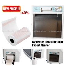 Thermal Printer/Recorder For Contec CMS8000/CMS6000 Model Built In Print... - $108.90