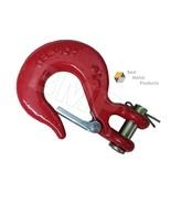 "1/4"" SLIP HOOK SAFETY LATCH CLEVIS RIGGING TOW WINCH TRAILER G70 CRANE 0... - $6.88"