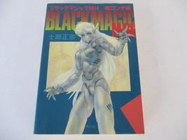 Cyberpunk Blackmagic M-66 Continuity Manga Cyber Futuristic Science Fict... - $16.63