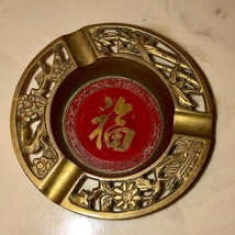 Vintage Brass Chinese Ashtray - 3 Friends of Winter - $19.00