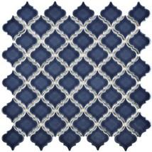 "SomerTile FKOLTR41 Tinge Porcelain Mosaic Floor and Wall Tile, 12.375"" x 12.5"","