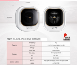 Daewoo DWD-03MAPC Wall-mounted eletric washing machine Mini Slim Drum DWD-M301 image 2