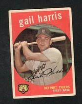 1959 Topps Baseball Card GAIL HARRIS #378 Detroit Tigers - $2.10