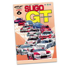 Japanese Sugo Gt 1997 Championship Racing Reproduction Poster  2 Sizes A... - $10.84+