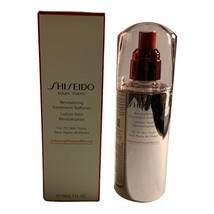 Shisiedo Ginza Tokyo Revitalizing Treatment Softener  Lotion All Skin Ty... - $49.49