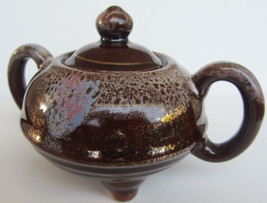 Ceramic sugar bowl Brown and gold glazed w/ lid  - $23.38