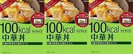 *Otsuka Foods My size ch?kadon 150g × 3 boxes - $15.55