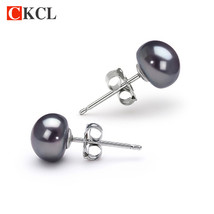 New Fashion Natural Pearl Stud Earrings Women Fashion Paragraph Hot Sell... - $13.78