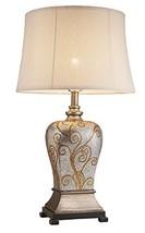 "OK Lighting OK-4286T 30.25""H Theos Table Lamp"