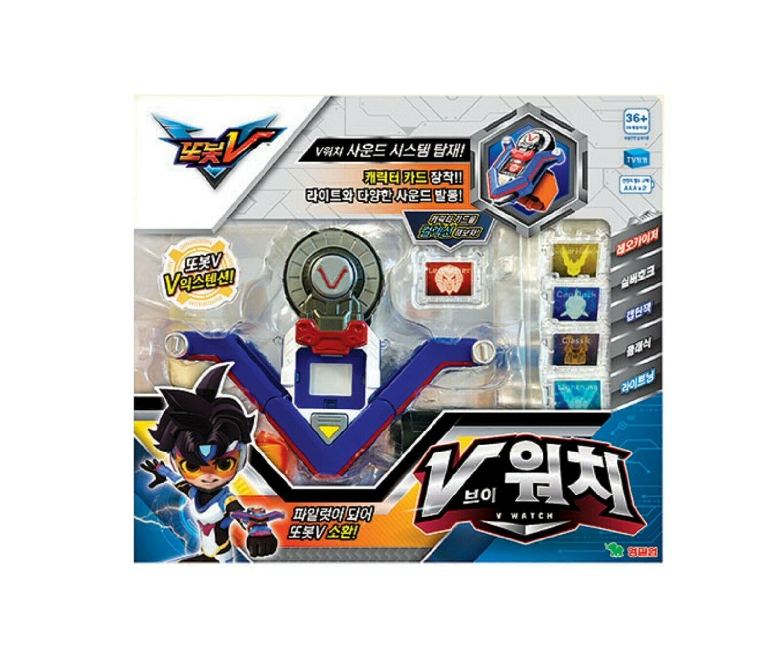 Tobot V Watch Season 2 Sound Toy Playset