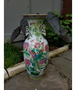 """Chinese Famille Rose Temple Vase 19th century Qing Dynasty 23"""" tall x 9""""... - $879.25"""