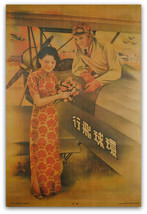 CHINESE PIN UP GIRL Airplane Pilot Ad Poster Vintage Art Style Print Lad... - $12.88