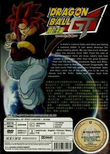 Dragon Ball GT Complete TV 1-64End English Dubbed Ship From USA