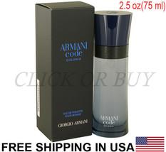 Armani Code Colonia Cologne by Giorgio Armani, 2.5 oz Eau De Toilette Spray Mens - $87.11