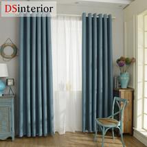 DSinterior 70%-85% shading modern style solid color faux plain linen Bla... - $160.00