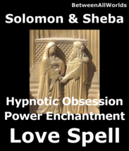 zgx Solomon &Sheba Love Passion Hypnotic Appeal Obsession BetweenAllWorl... - $165.19
