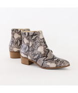 kimbo neutral animal print vegan suede ankle boots booties - $29.95