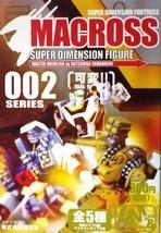 Kaiyodo Macross Macross Series 002 [Variable!] Super Dimension Figure Fr... - $103.51