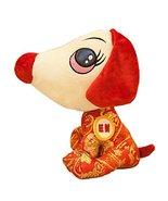 East Majik Plush Stuffed Animal Toy Plush Toy Cute Dog, #11 - $33.03