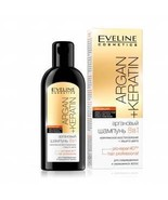 Eveline Cosmetics Argan + Keratin 8-in-1 Shampoo 5.07 fl oz/150 ml - $9.30
