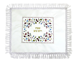 Judaica Challah Cover Shabbat White Satin Floral Embroidery Silver Fringes