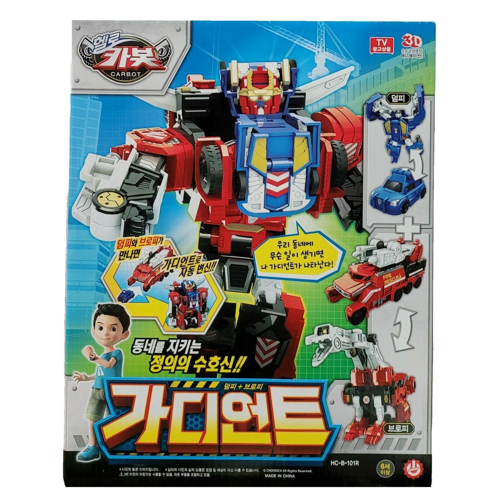 Hello Carbot Guardiant Transformation Action Figure Korean Toy Robot Vehicle Car