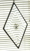 Stained Glass Beveled Pressed Glass Diamond Shaped Glass Art Glass Sun ... - $18.99