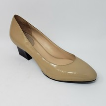 Cole Haan Ada Nikeair Nougat Nude Patent Leather Pumps Women Size 7 B - $28.04