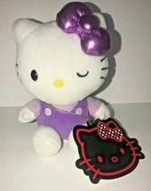 "Sanrio Hello Kitty Purple Bow Winking Plush Stuffed Animal 6"" NEW - $16.39"