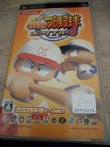 Sony PSP~JAPANESE Pawapuro 4 2009 image 1