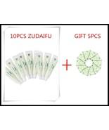10PCS ZUDAIFU +GIFT Natural Skin Creams Eczema Ointments Psoriasis Eczem... - $39.00