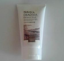 Dead Sea minerals mud mask. - $16.74
