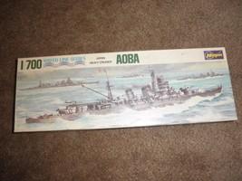 AOBA Japan Heavy Cruiser Hasegawa 1/700 Water Line Series Model Kit #WL-... - $33.66