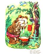 Vintage Soviet Postcard Illustration Teddy Bear Poem Print Art Retro USS... - $5.00