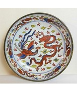 Red Dragon and Phoenix with Golden Pearl Bowl Cased in Brass Hong Kong - $32.00
