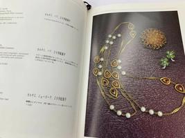 The Art Of Cartier  1988 Habsburg Feldman Catalogue - $55.13