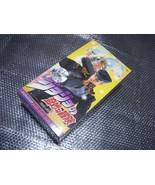 Medicom Toy Real Action Heroes RAH JoJo's Bizarre Adventure Jousuke Higa... - $383.13