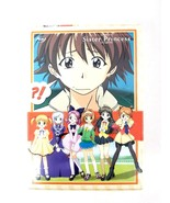 Sister Princess Vol. 1 Oh Brother DVD Set 2004 w Limited Edition Collect... - $29.88