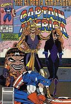 Captain America #388 [Comic] [Jan 01, 1968] Marvel - $3.91