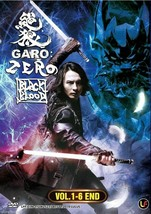 Garo : Zero - Black Blood ( Vol. 1-6 End ) Ship From USA