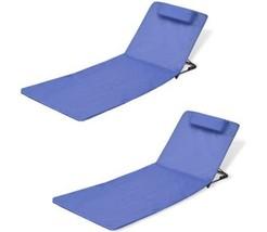 2 Pcs Set Outdoor Sun Lounger Beach Folding Mat Bed W/ Adjustable Backre... - $49.58