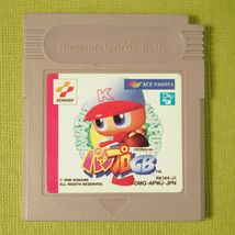 Power Pro Kun Pocket (Nintendo Game Boy GB, 1998) Japan Import - $3.73