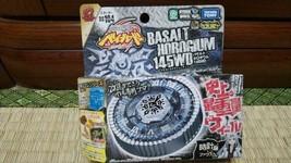 Metal Fight Beyblade BB104 Basalt Horogium 145WD Maximum Series New TAKARA TOMY - $90.74